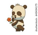 vector cartoon image of a cute... | Shutterstock .eps vector #643434175