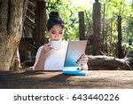 relaxation woman drink coffee...   Shutterstock . vector #643440226