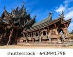 chonburi  thailand   dec 28 ... | Shutterstock . vector #643441798