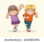 happy children day. boy and... | Shutterstock .eps vector #643483396
