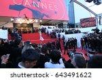 photographer  attends the ... | Shutterstock . vector #643491622