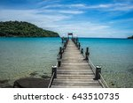 way to the sea | Shutterstock . vector #643510735