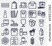 package icons set. set of 25... | Shutterstock .eps vector #643511362