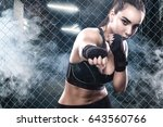boxing woman at training. sport ... | Shutterstock . vector #643560766