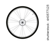 bicycle front wheel with disc... | Shutterstock .eps vector #643577125