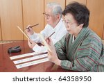 Small photo of Write a haiku in Japanese elderly couple