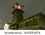 japanese bell | Shutterstock . vector #643591876