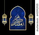 ramadan greeting card on blue... | Shutterstock . vector #643592935