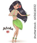 hand drawn beautiful cute hula... | Shutterstock .eps vector #643616032
