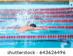 swimming in the pool is not... | Shutterstock . vector #643626496