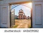 Smolensk Church Through The...