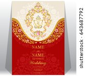 invitation card template with... | Shutterstock .eps vector #643687792