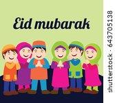 eid kareem   mubarak  full of... | Shutterstock .eps vector #643705138