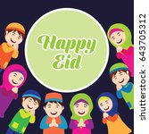 eid kareem   mubarak  full of...   Shutterstock .eps vector #643705312