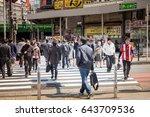 tokyo  japan   march 2017  ... | Shutterstock . vector #643709536