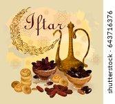 ramadan kareem. iftar party... | Shutterstock .eps vector #643716376