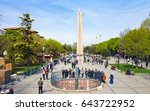 istanbul  turkey   april 22 ... | Shutterstock . vector #643722952