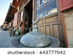 Small photo of Coppersmith Bazaar,Gaziantep Turkey