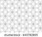 flower petal symbol. trendy...   Shutterstock .eps vector #643782805