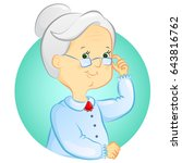 portrait of a cute grandmother... | Shutterstock .eps vector #643816762