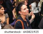 odessa  ukraine december 17 ... | Shutterstock . vector #643821925