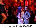 odessa  ukraine october 30 ... | Shutterstock . vector #643848058
