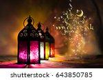 eid mubarak greeting   islamic... | Shutterstock . vector #643850785
