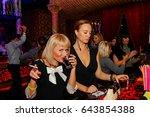 odessa  ukraine october 29 ... | Shutterstock . vector #643854388