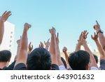 community initiative or concert ... | Shutterstock . vector #643901632
