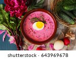 cold summer soup. beetroot soup   Shutterstock . vector #643969678