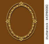 frame gold color with shadow on ... | Shutterstock .eps vector #643980082