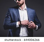 portrait of handsome fashion... | Shutterstock . vector #644006266