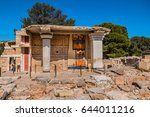 minoan palace at knossos on... | Shutterstock . vector #644011216