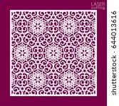 laser cut square ornamental... | Shutterstock .eps vector #644013616