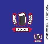 vintage beer vector labels ...   Shutterstock .eps vector #644049052