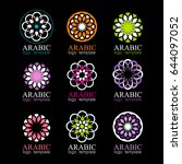 arabic collection. round... | Shutterstock .eps vector #644097052