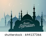 mosque fasting month template... | Shutterstock .eps vector #644137366