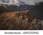 mountain valley along the... | Shutterstock . vector #644152942
