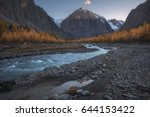 mountain river on the... | Shutterstock . vector #644153422