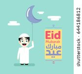 "eid mubarak..means ""have a... 