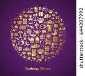 ramadan kareem concept banner...   Shutterstock .eps vector #644207992