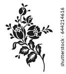 flower motif hand draw for... | Shutterstock .eps vector #644214616