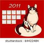 calendar 2011 with tabby cat | Shutterstock . vector #64422484