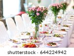 wedding table setting | Shutterstock . vector #644224942
