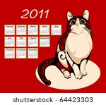 calendar 2011 with tabby cat | Shutterstock .eps vector #64423303
