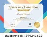modern certificate of... | Shutterstock .eps vector #644241622
