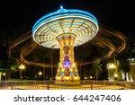 Chain Swing Carousel Ride In...