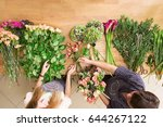 small business. flowers... | Shutterstock . vector #644267122