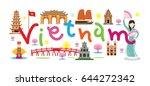 vietnam travel and attraction ... | Shutterstock .eps vector #644272342