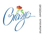 grazie vector lettering with... | Shutterstock .eps vector #64428160